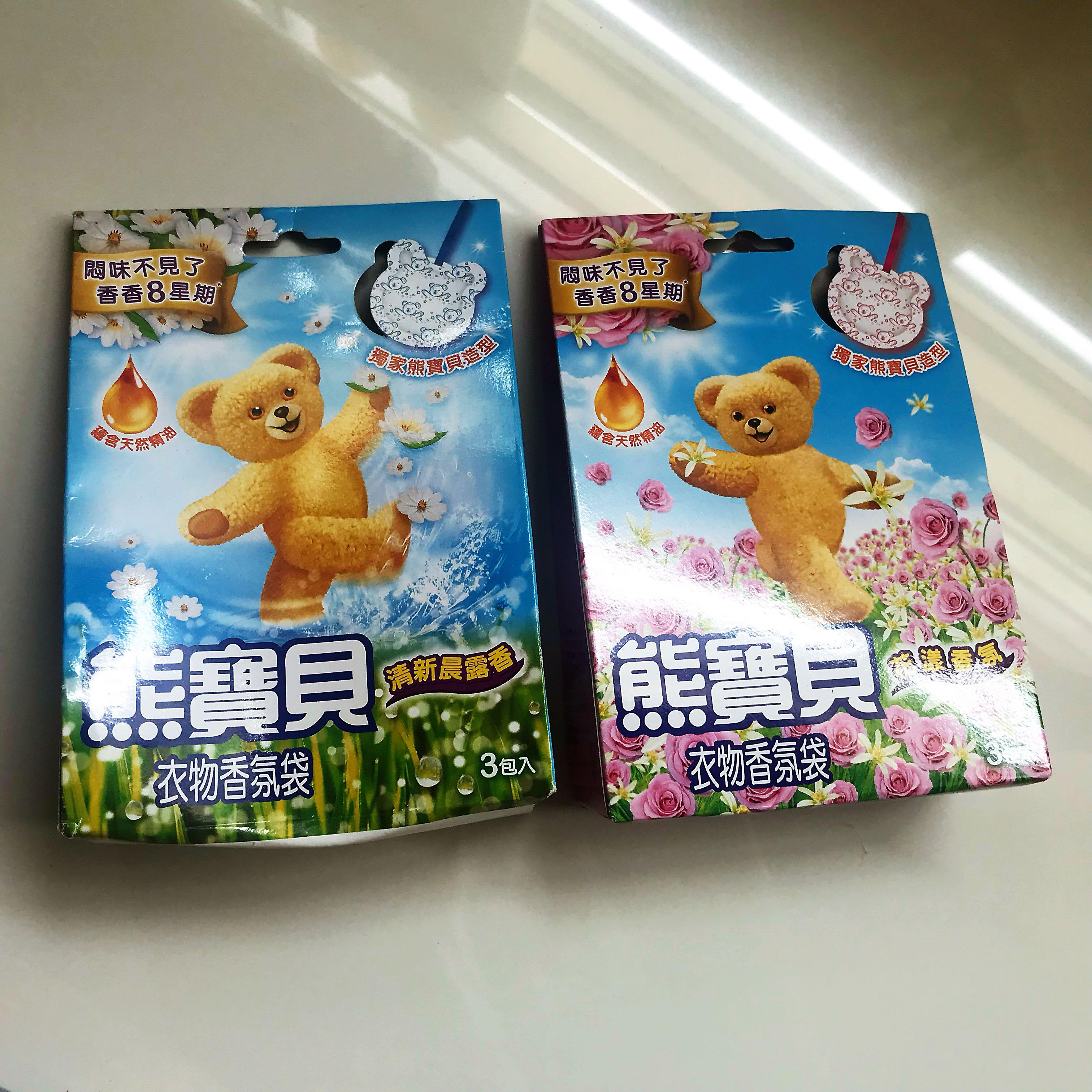 Xiong Bao Bei Fragrant Pack