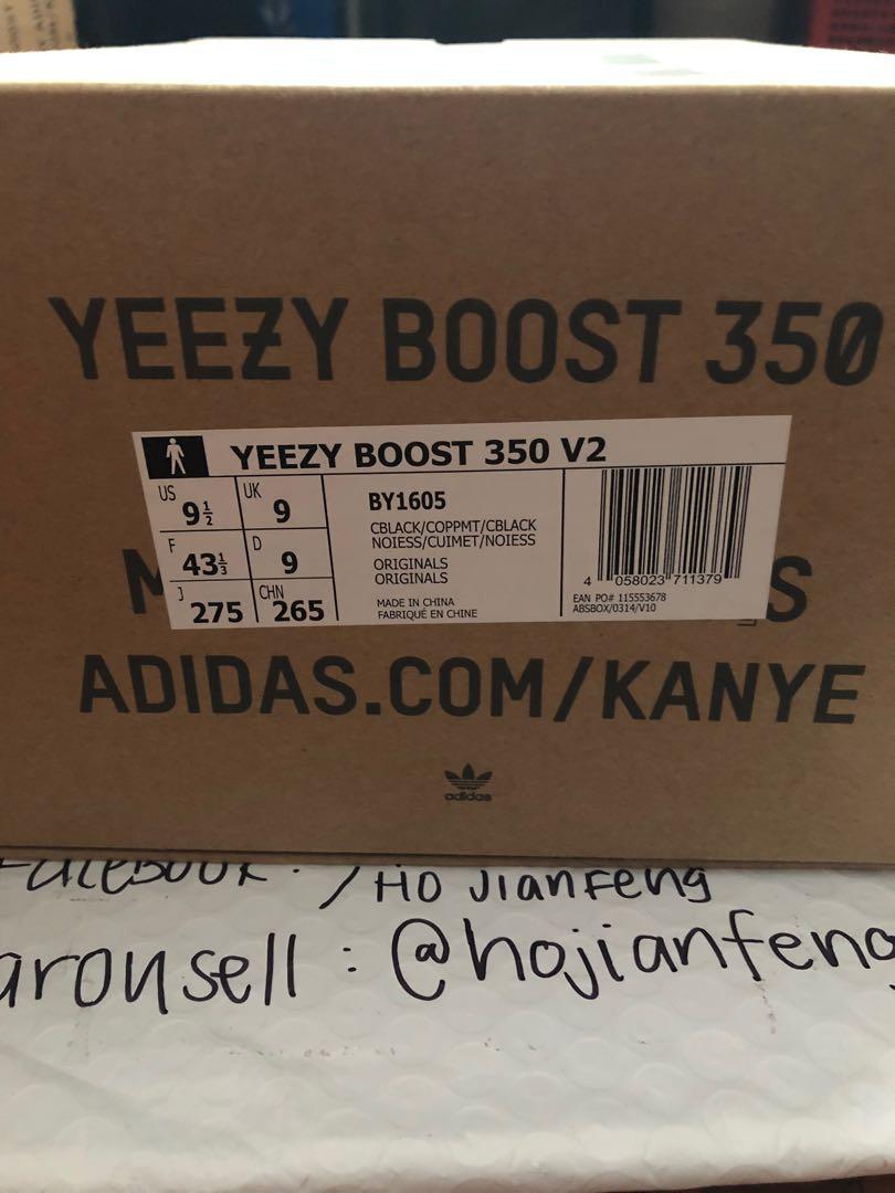 Yeezy 350 V2 COPPER BLACK