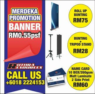 Banner / Roll Up Bunting / Bunting Tripod Stand / Name Card