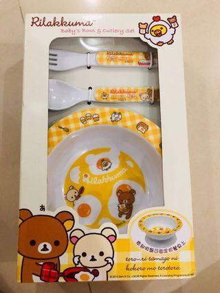 Rilakkuma - baby's bowl and cutlery set