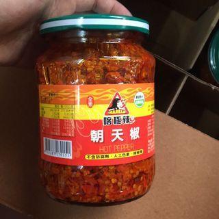 喀極辣原味朝天椒