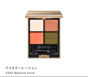 預購 日本專櫃 日本代購 Lunasol 佳麗寶 kanebo  眼影 2019秋冬新款 店舖限定色