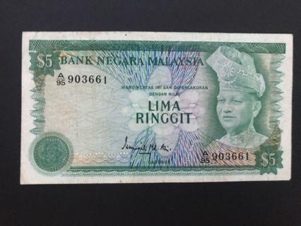 MALAYSIA RM5 GVF 3RD SERIES 1976-1981