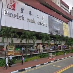 PEOPLE'S PARK CENTRE