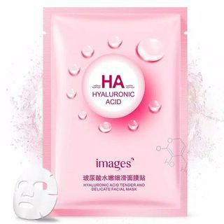 Images Sheet Mask
