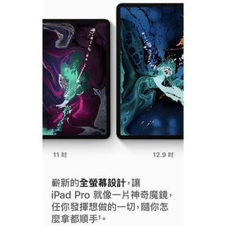 Apple iPad 12.9 64g
