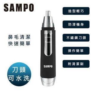 聲寶 電動鼻毛刀EY-Z1605L