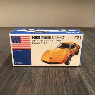 Tomy Tomica 日本製 青盒 黑盒 黑箱 青箱 F21 Chevrolet Corvette stingray GTR Ferrari 法拉利 Nissan racing jeep skyline