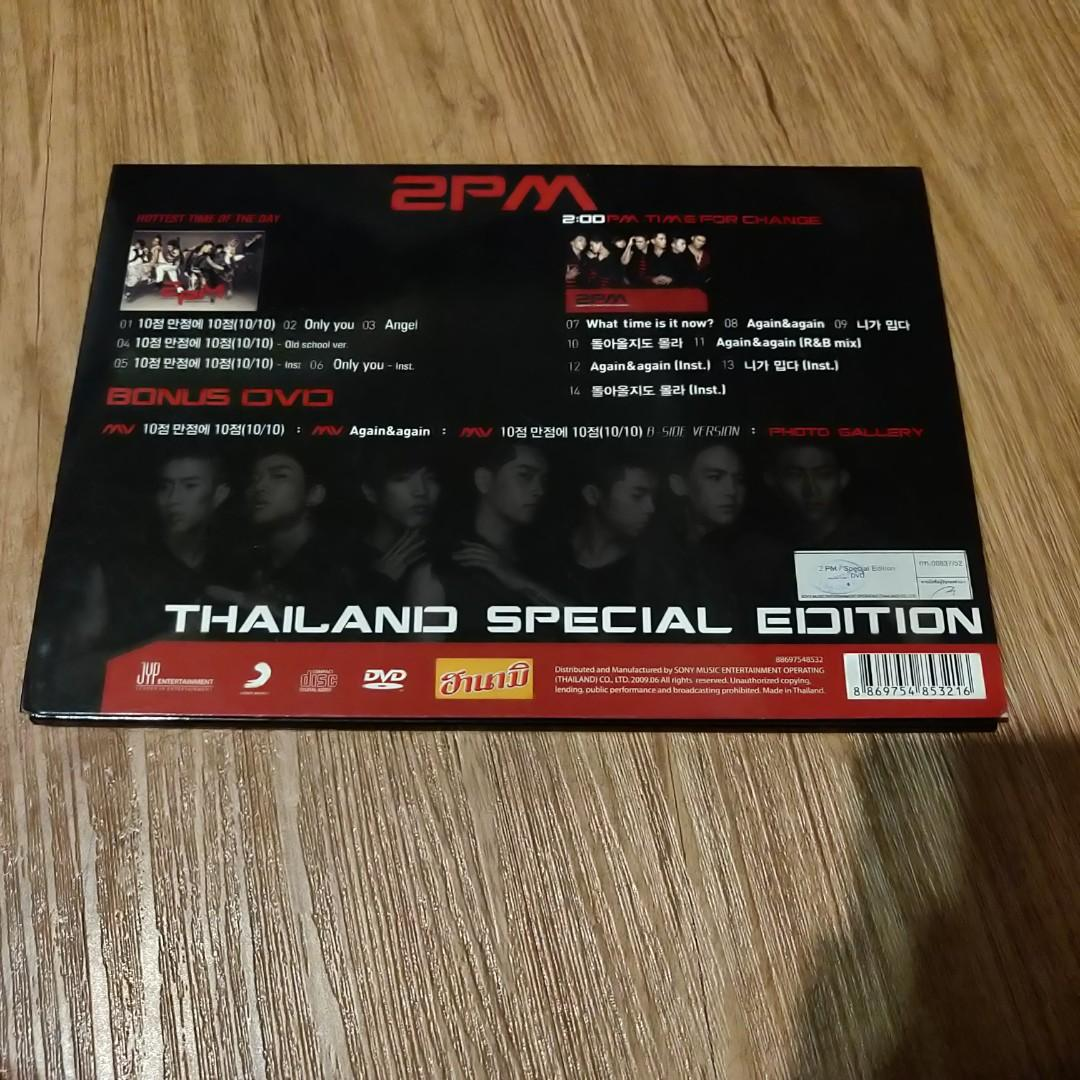 2PM THAILAND SPECIAL EDITION TIME FOR A CHANGE + HOTTEST TIME OF THE DAY ALBUM