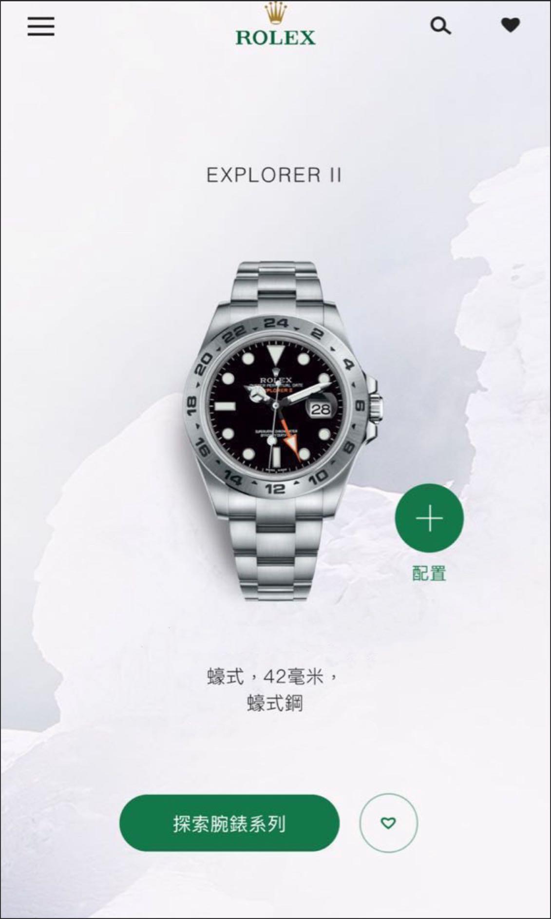 減價(888行貨) Rolex 勞力士-Explorer ii 216570 探險家2號(大橙針/大黑橙)