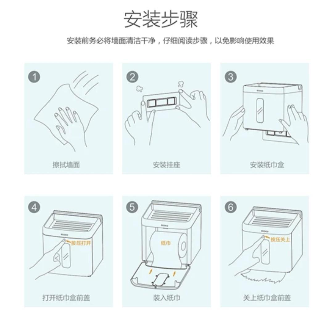防水廁紙盒(免安裝) 可當擴音器用