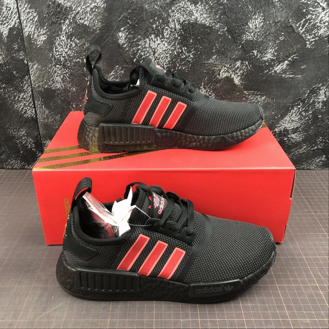 Adidas NMD R1 Chinese New Year CNY, Men