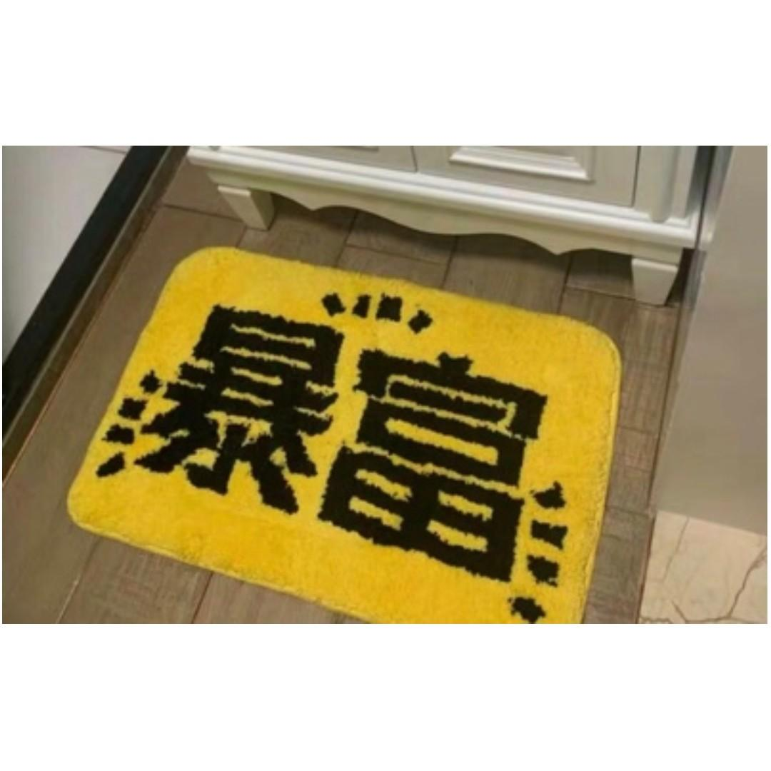 So Useful Cream Anti Slip Mat 30cm x 150cm