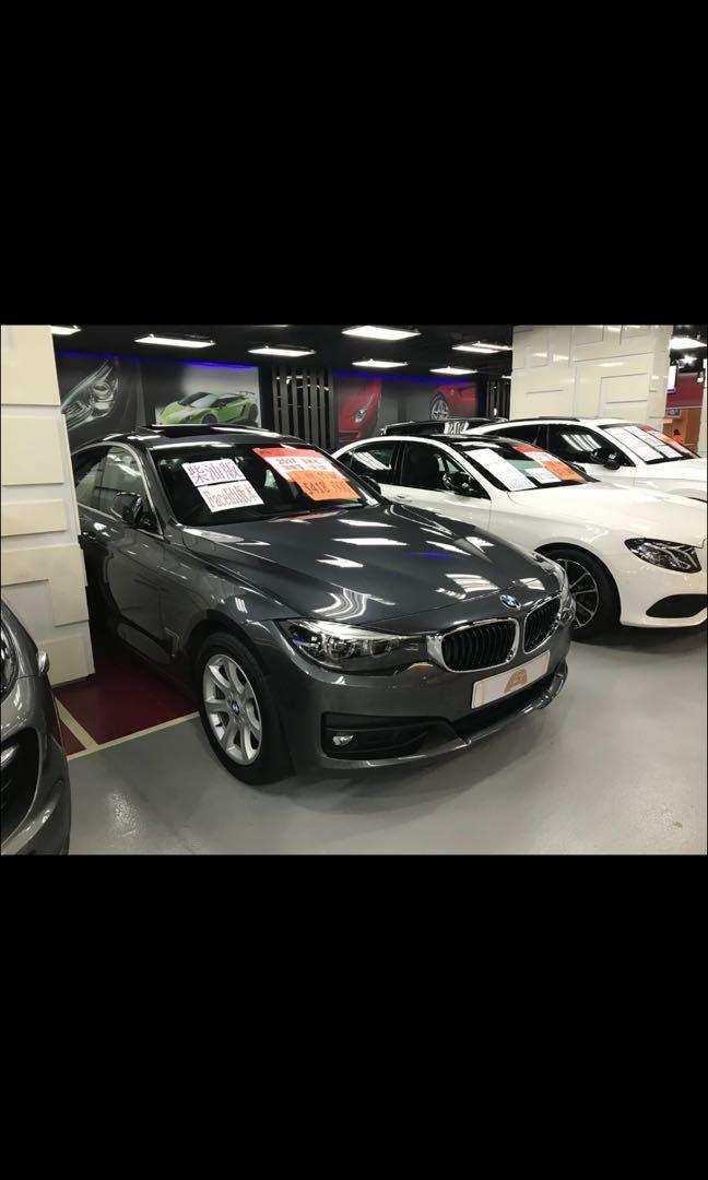 BMW 320D GT 2017