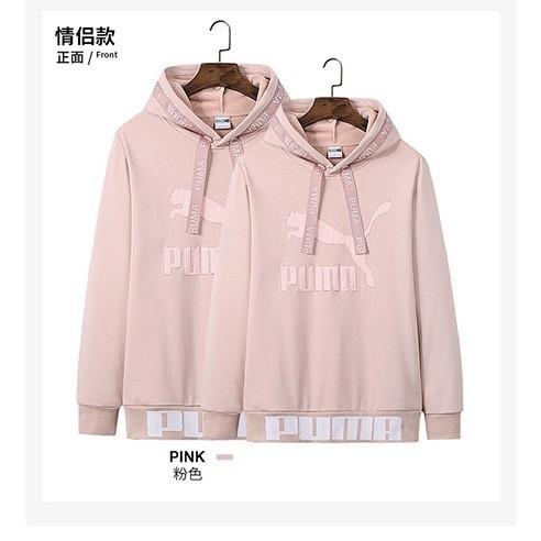 PRE ORDER PUMA Original men's Long-Sleeved Hoodie Jacket Casual