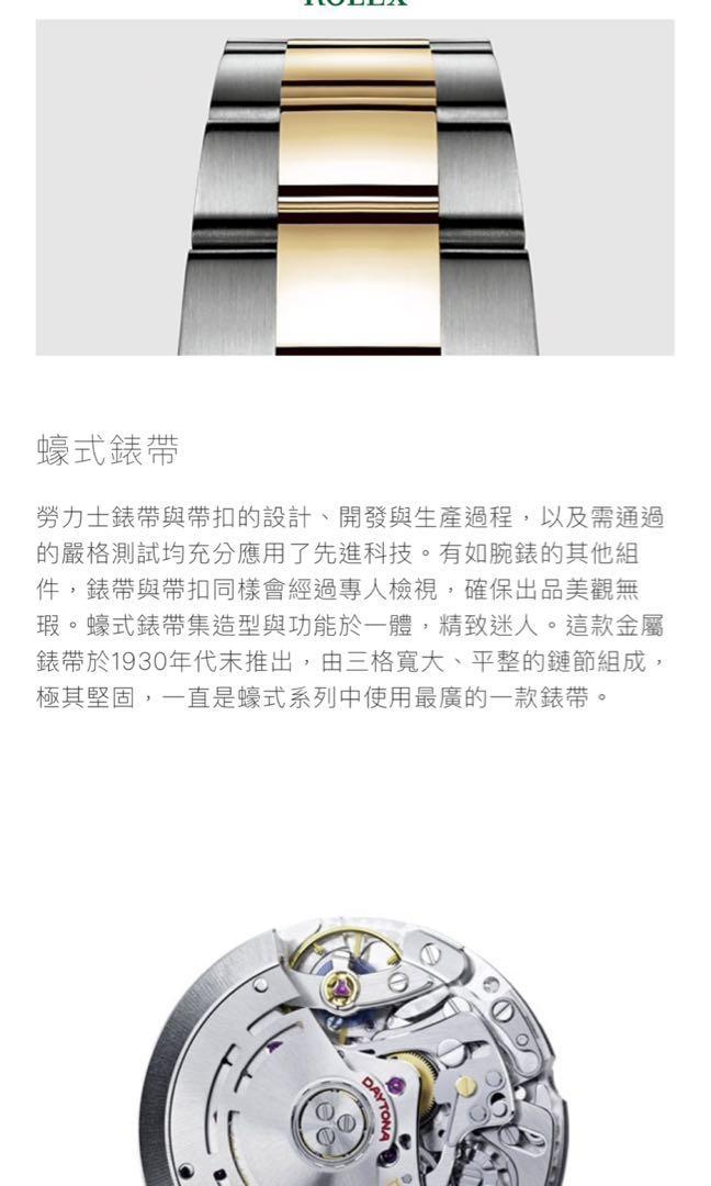 Rolex Daytona 地通拿 116503 金面鑽石字 金鋼 gold diamond 勞力士
