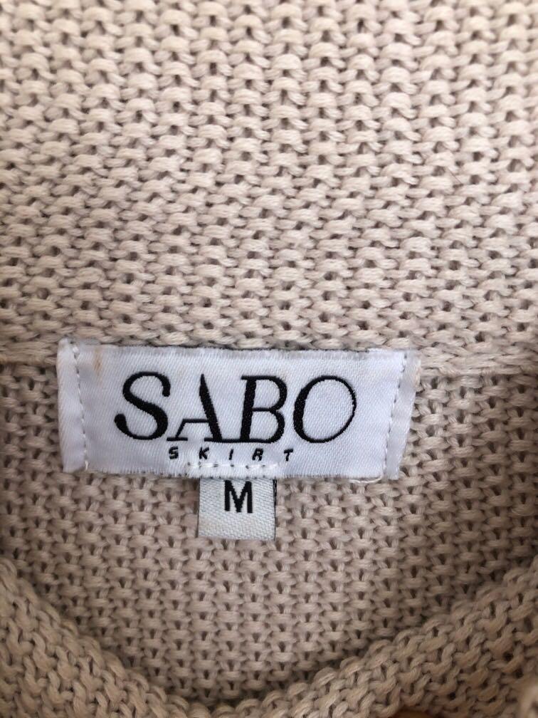 Sabo skirt cream/beige knit (high faux turtle neck)