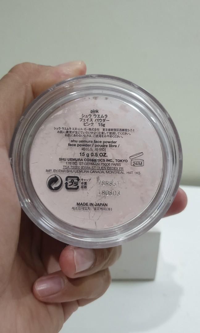 Shu Uemura- Face Powder