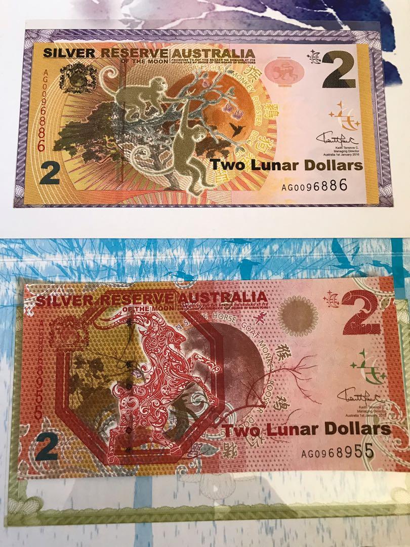 Lot 10 PCS Silver Reserve Australia 2 Lunar Dollars UNC/>Goat 2015