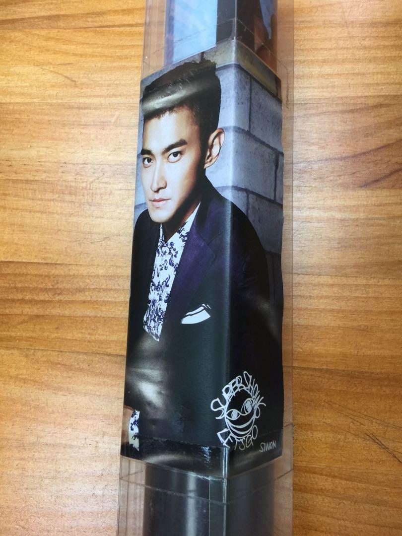 Super Junior Supershow6 poster — Si Won
