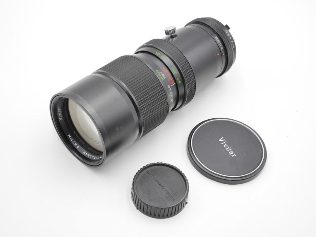 Vivitar 75-260mm F4.5 zoom lens (MD Mount)