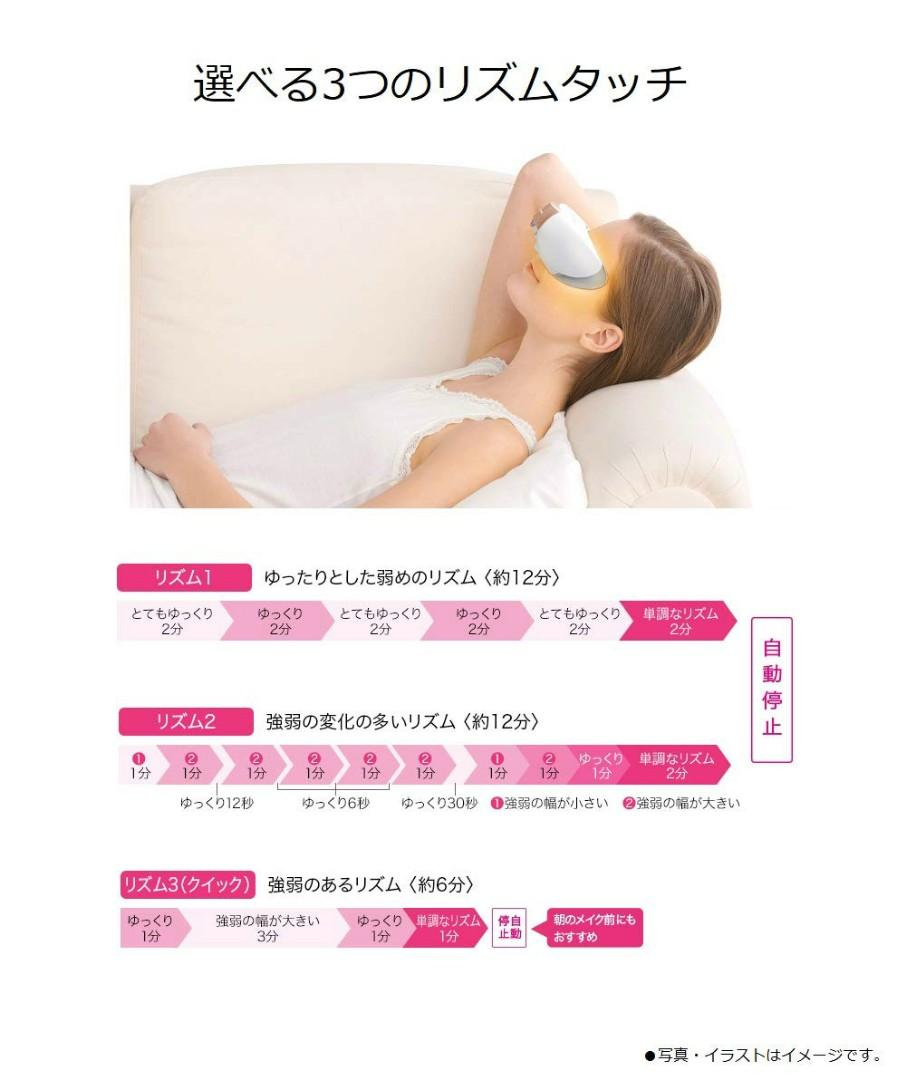 $980 日本製造 全新2019 型號 樂聲 Panasonic SW57 眼部蒸氣按摩器 國際電壓 水蒸汽 & 溫感加熱,讓你擁有緊緻濕潤的雙目#MTRssp #MTRcentral #MTRcwb #MTRtst #MTRmk