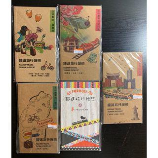 鐵道旅行護照(5本)