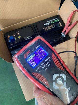 久大電池-電瓶-汽車電瓶-75ah-12V