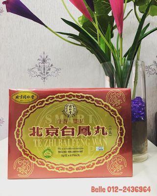 Herba Maharani (Te Zhi Bai Feng Wan)