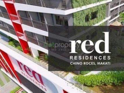 18K Monthly Red Residences Condo in Makati Preselling  1 Bedroom Condo