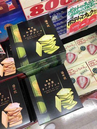 日本🇯🇵代購🏰(連線時間8/19-8/23)