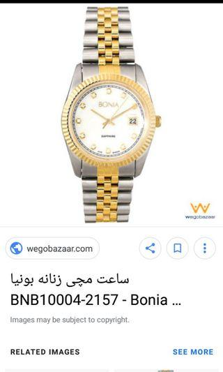 Bonia Sapphire Watch