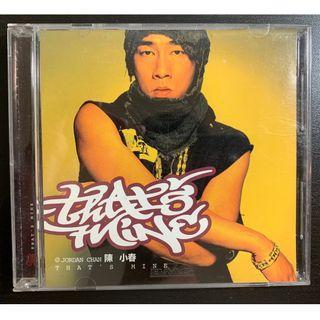 CD(陳小春)
