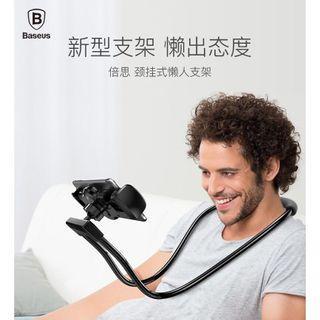 🚚 佑在象弄~ 360度旋轉 掛脖式 平板手機夾 追劇神器 直播支架