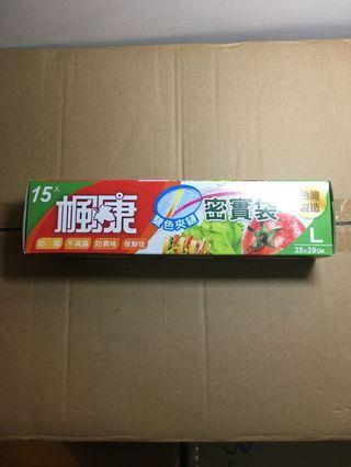 夾鏈袋 楓康密實袋(L)(雙色夾鏈)ㄧ盒15入