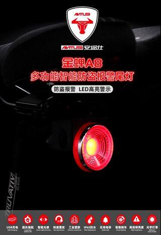 **In-Stock = A8 ANTUSI NEW Wireless Theft Alarm Remo Smart Braking Light Horn Portable USB Rechargeable Flash Taillight Lamp  https://s.click.aliexpress.com/e/fFHSZJpeF