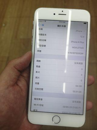 iPhone 6 plus 64G 銀色