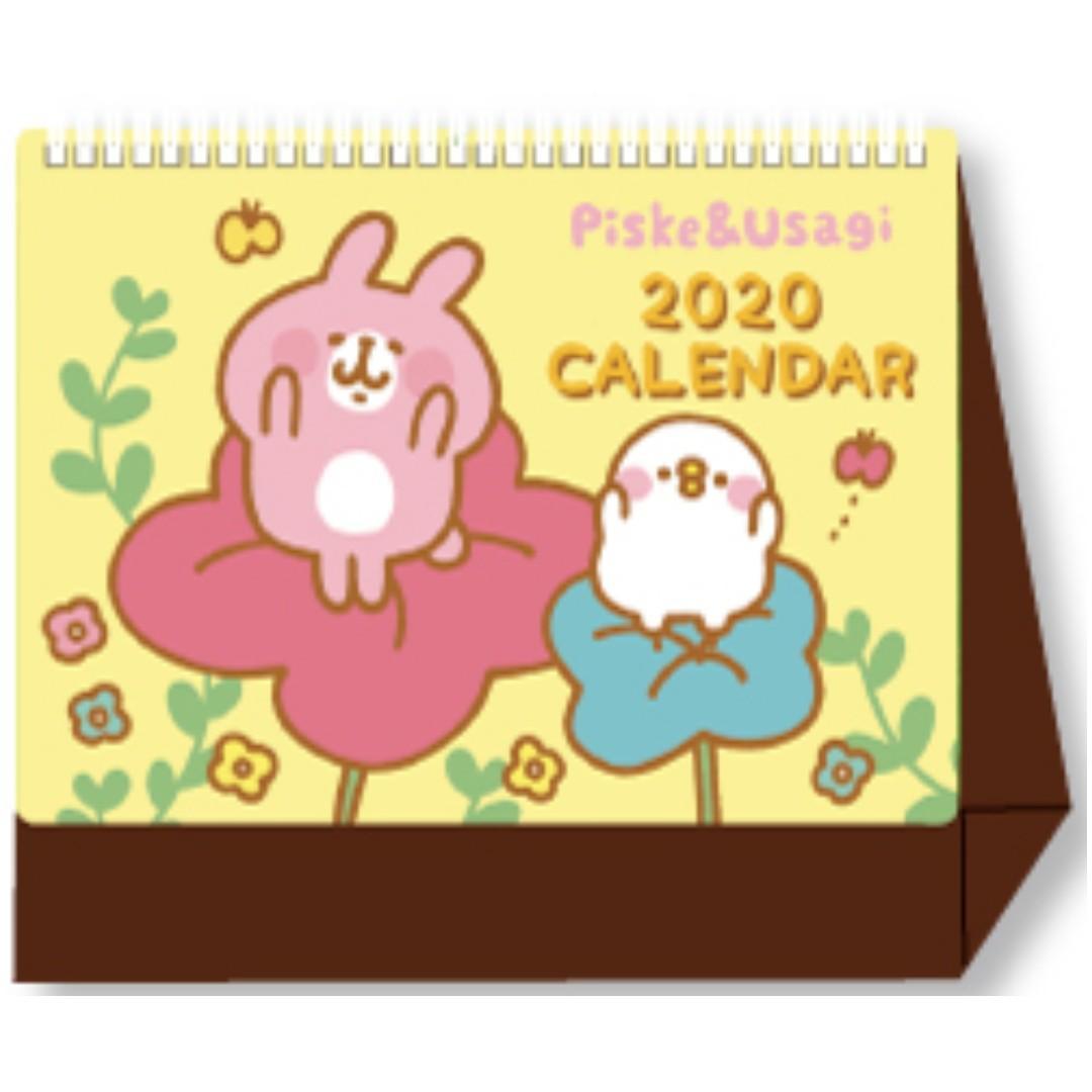 2020桌曆 卡娜赫拉平面卡通桌曆