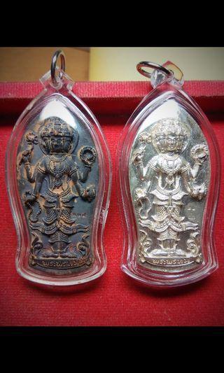 Phra Phom Satthathip Songnam B.E.2557