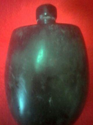 黑鐵丸寶瓶