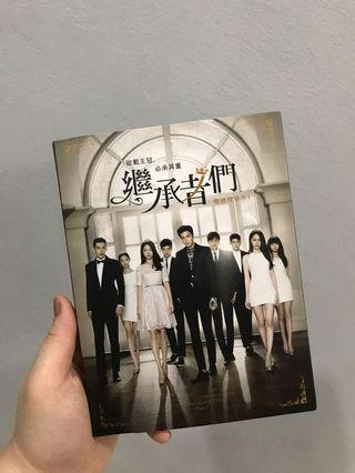 The Heirs OST Album