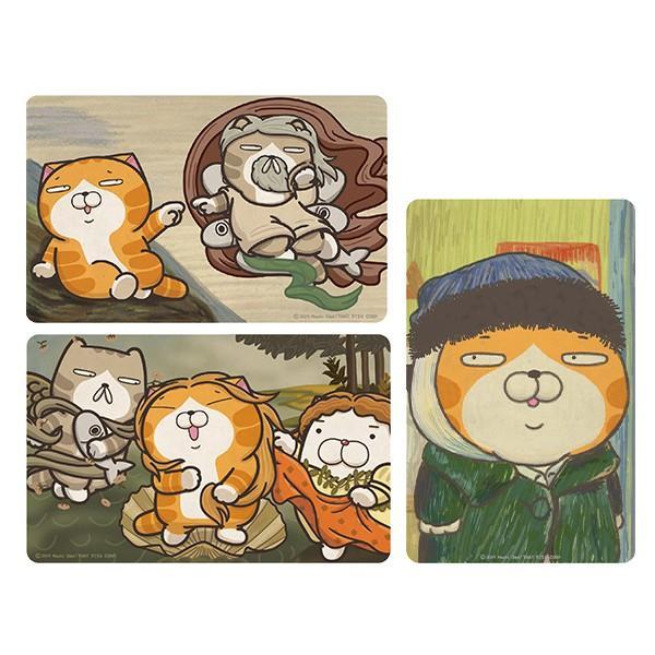 白爛貓名畫系列一套3張icash2.0【現貨】運費可合併7-11便利店用台北捷運及雙北公車全線交通用非一卡通悠遊卡麻糬爸 包順豐快遞