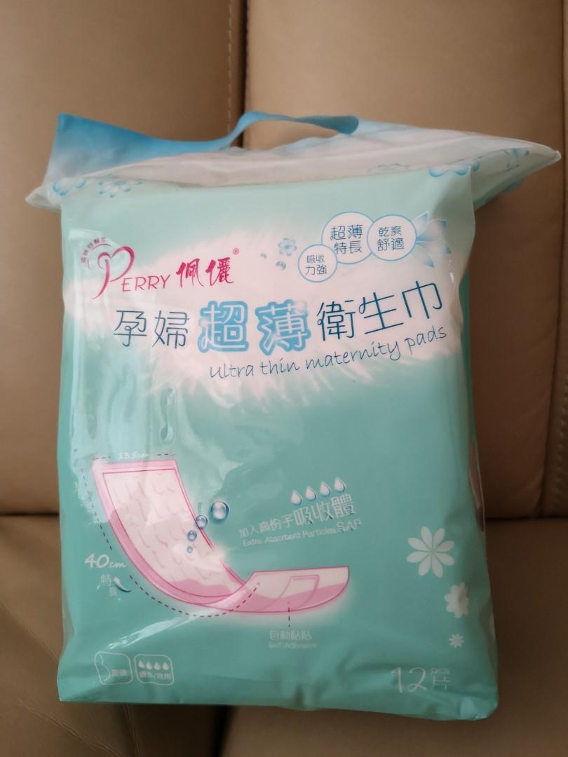 佩儷孕婦超薄衛生巾