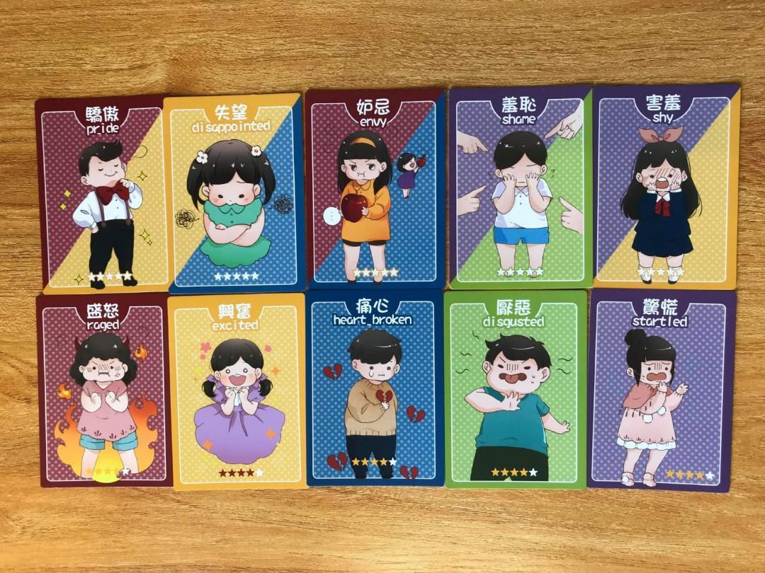 [想更了解自己子女情緒, 咁就要買我地] 童創文化:情緒MIX & MATCH遊戲卡