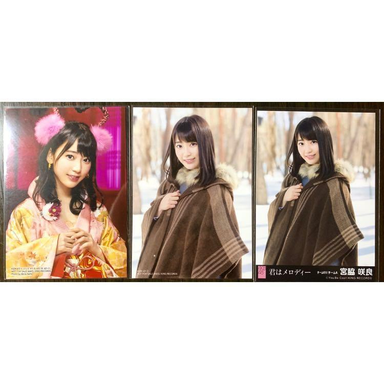 AKB48 HKT48 IZONE 宮脇咲良 43rd 君はメロディー 你是旋律 通常盤封入特典 內封生寫真 選拔 劇場盤特典 雪地 混合物 IZ*ONE 乃木坂AKB
