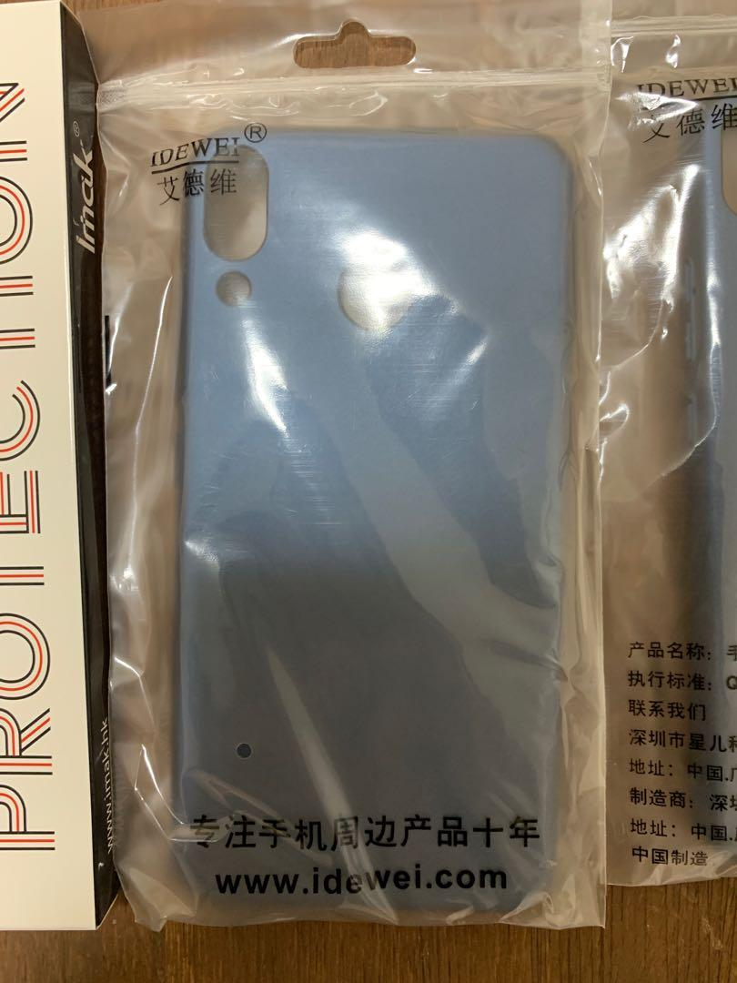 Asus zenfone 5 5z 手機保護殼 保護套 背蓋