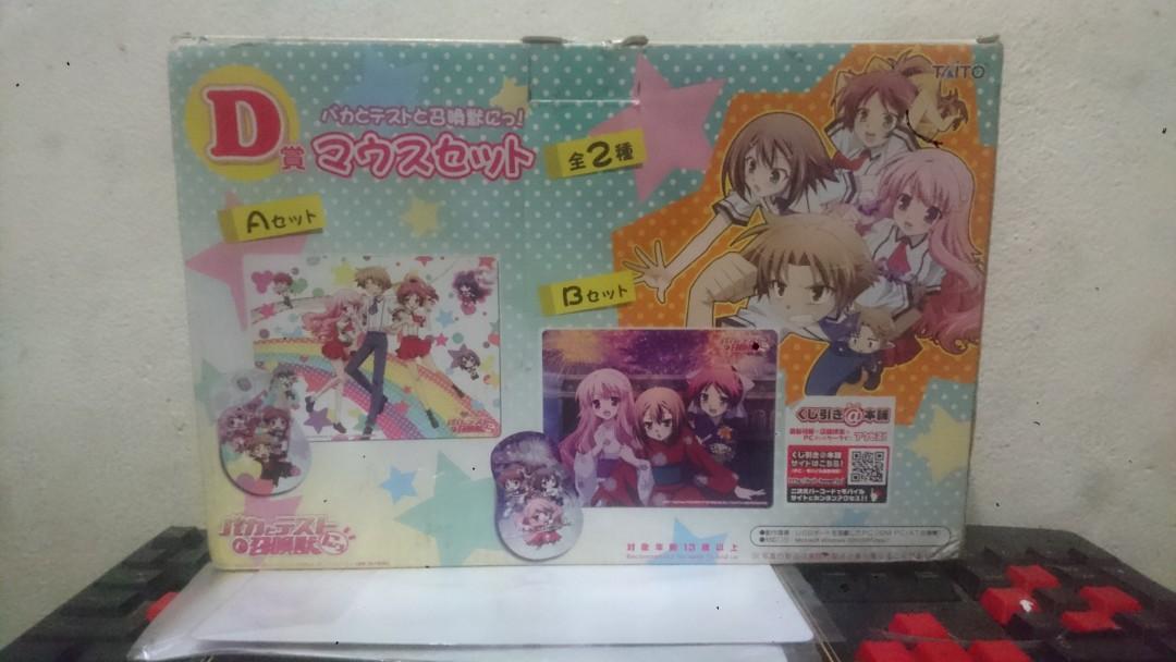 Baka To Test To Shoukanjuu (Baka test) anime mouse and mouse pad