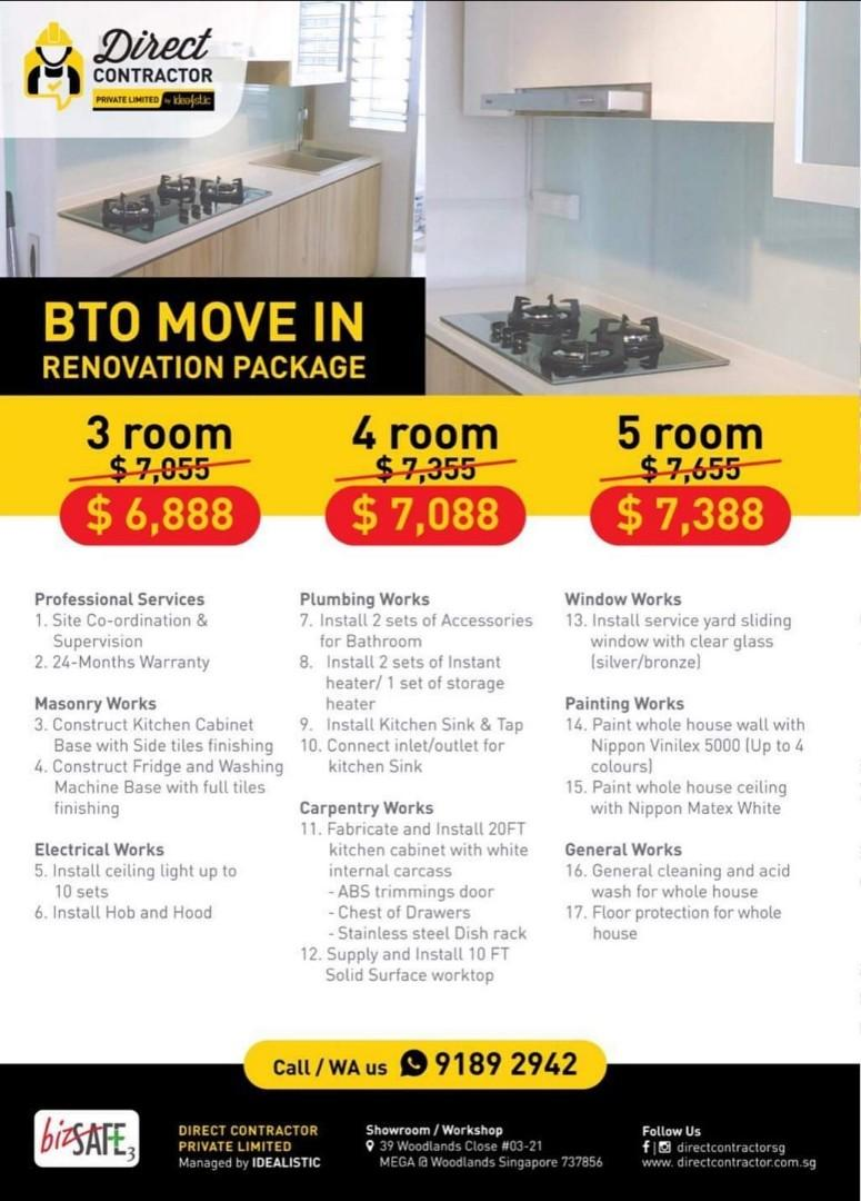 BTO Move In Package