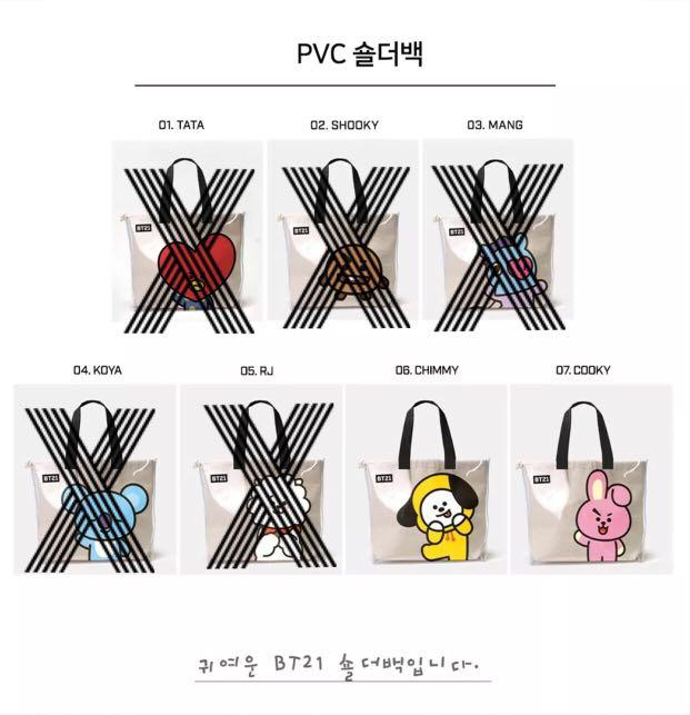 OFFICIAL BT21 X LINE FRIENDS - PVC Shoulder Bag - Created By BTS