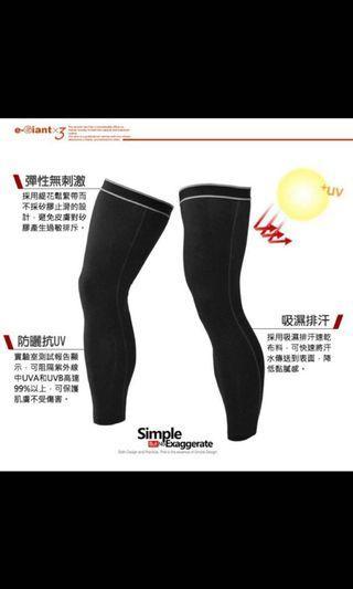 全新自行車運動腿套
